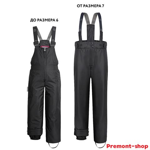 Демисезонный комплект Premont для девочек Сад Найкка юко SP71237