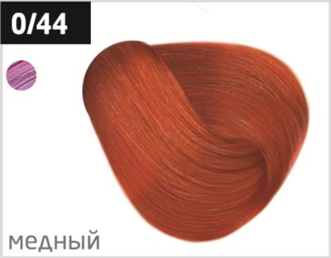 OLLIN performance 0/44 медный 60мл перманентная крем-краска для волос