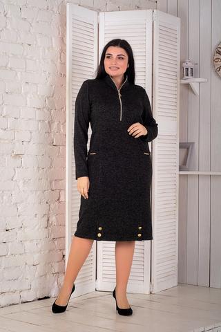 Кейт. Теплое стильное платье больших размеров. Черный