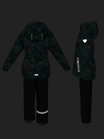Комплект Premont для девочек Сад Найкка юко SP71237