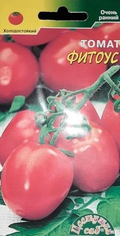 Семена Томат ФИТОфтороУСтойчивый Фитоус ц/п