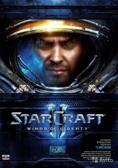 PC игра Starcraft 2 Wings of Lib. jew ru
