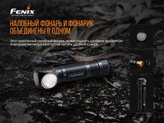 Налобный фонарь HM61R