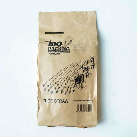 Рисовые трубочки черные Biopacking, 6,5 мм х 18 см