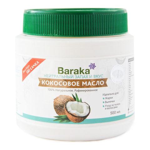 Baraka, Масло кокоса рафинированное, 100% натуральное, 500мл