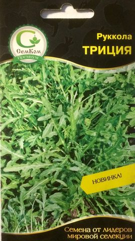 Семена Рукола Триция