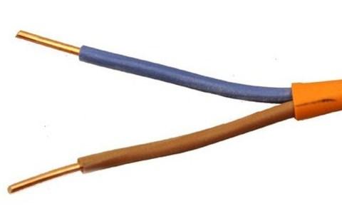 Кабель КПСнг(А)-FRLS 1х2х0,5 (200м)