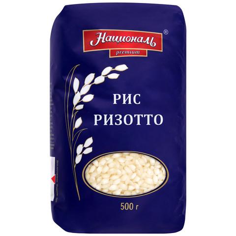 Рис Ризотто (Националь) 0,5 кг.