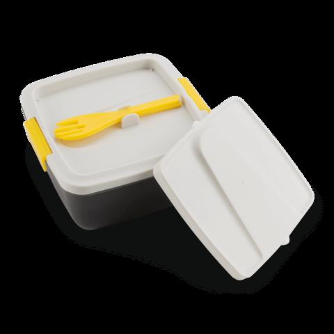 Ланчбокс Арктика (1,6 литра), серый/жёлтый