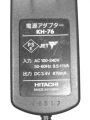 Зарядное устройство Hitachi KH-76