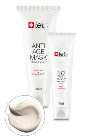 Омолаживающая маска с витаминами и антиоксидантами. Anti-age Mask Vitamins and Antioxydants . Отбеливающее действие
