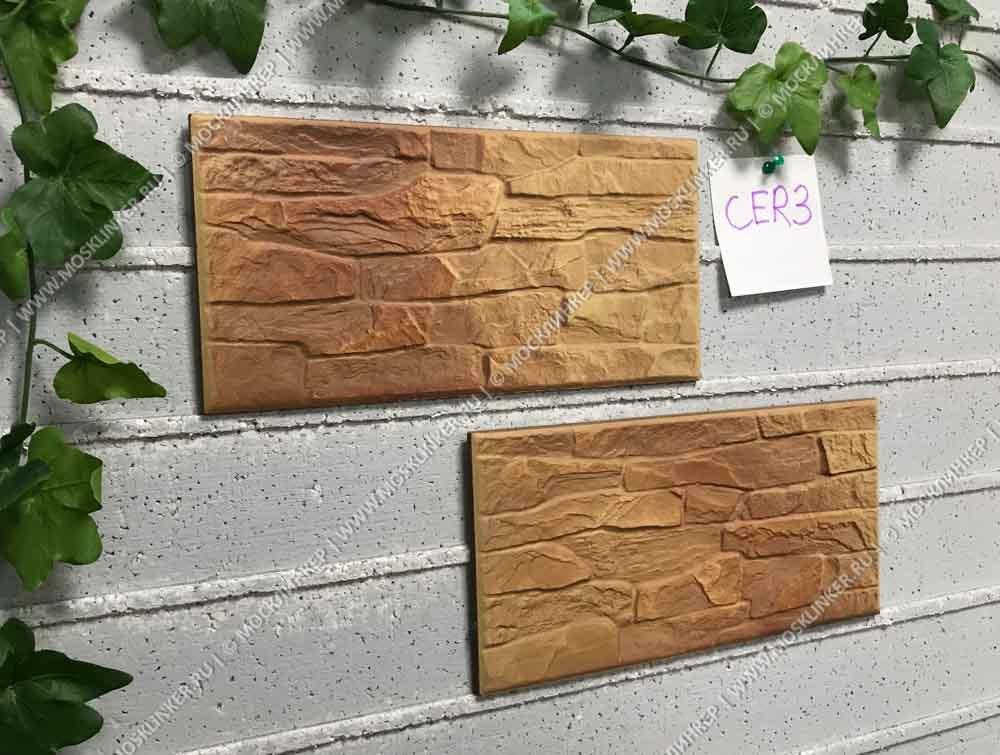 Cerrad Kamien, Cer 3, Jesienny, lisc, new, 300x148x9 - Клинкерная плитка для фасада и внутренней отделки