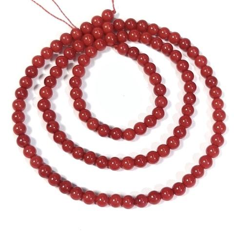 Бусины коралл красный шар 4,8 мм