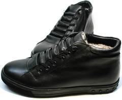 Мужские зимние ботинки на меху Ridge 6051 X-16Black