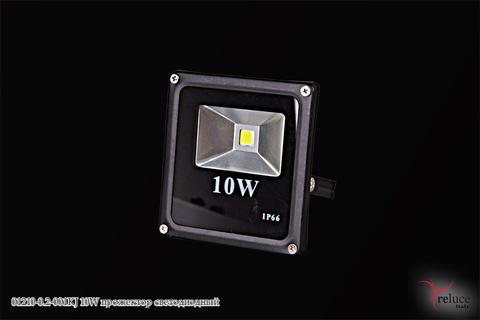 01210-0.2-001KJ 10W прожектор светодиодный