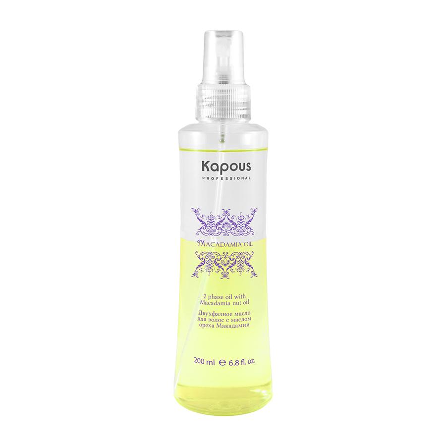 Двухфазное масло для волос с маслом ореха Макадамии Macadamia Oil Kapous Professional 200 мл