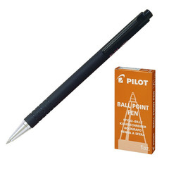 Ручка шариковая автоматическая Pilot BPRK-10M синяя (толщина линии 0.32 мм)