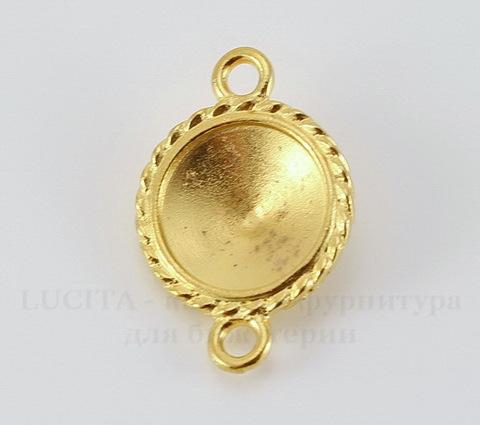 """Сеттинг - основа - коннектор TierraCast """"Плетенка"""" (1-1) для страза 12 мм (цвет-золото)"""