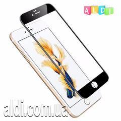 3D Iphone 7, 8 защитное стекло (полное покрытие) (черное, белое)