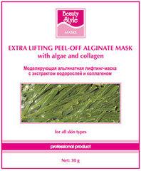 Набор альгинатных масок с экстрактом водорослей и коллагеном Beauty Style