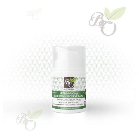 Натуральный крем-флюид для кожи вокруг глаз «Антивозрастной уход» для всех типов кожи, Bliss organic 50 мл