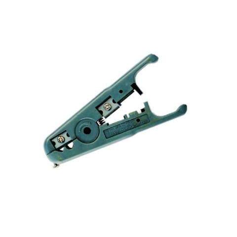 Инструмент Кабельный  Резак Для Зачистки HT-S501A, для работы с  кабелем UTP/STP, ТФ, акустического и др.