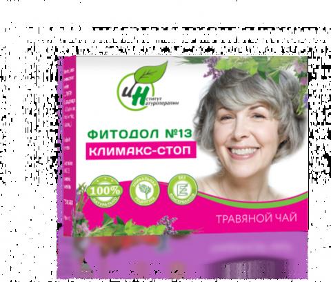 Фитодол №13 Климакс -стоп 60*2гр ТМ Институт Натуротерапии