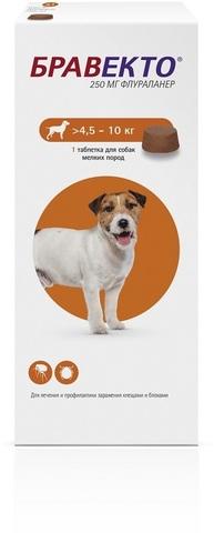 Бравекто таблетка инсектоакарицидная для собак 250мг 4,5-10кг