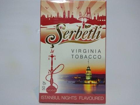 Табак для кальяна SERBETLI Istanbul Nights 50gr