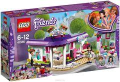 LEGO Friends Арткафе Эммы