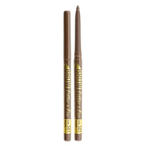 LuxVisage Brow Filler & Fix Механический карандаш для бровей тон 501 (Taupe)