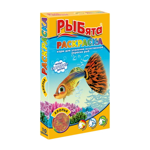Зоомир РЫБята РАСКРАСКА Сухой корм для рыб, для усиления естественной окраски, хлопья