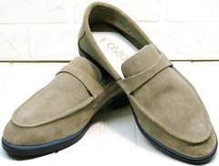 Модные туфли без каблука. Лоферы закрытые. Osso 2668 Beige.