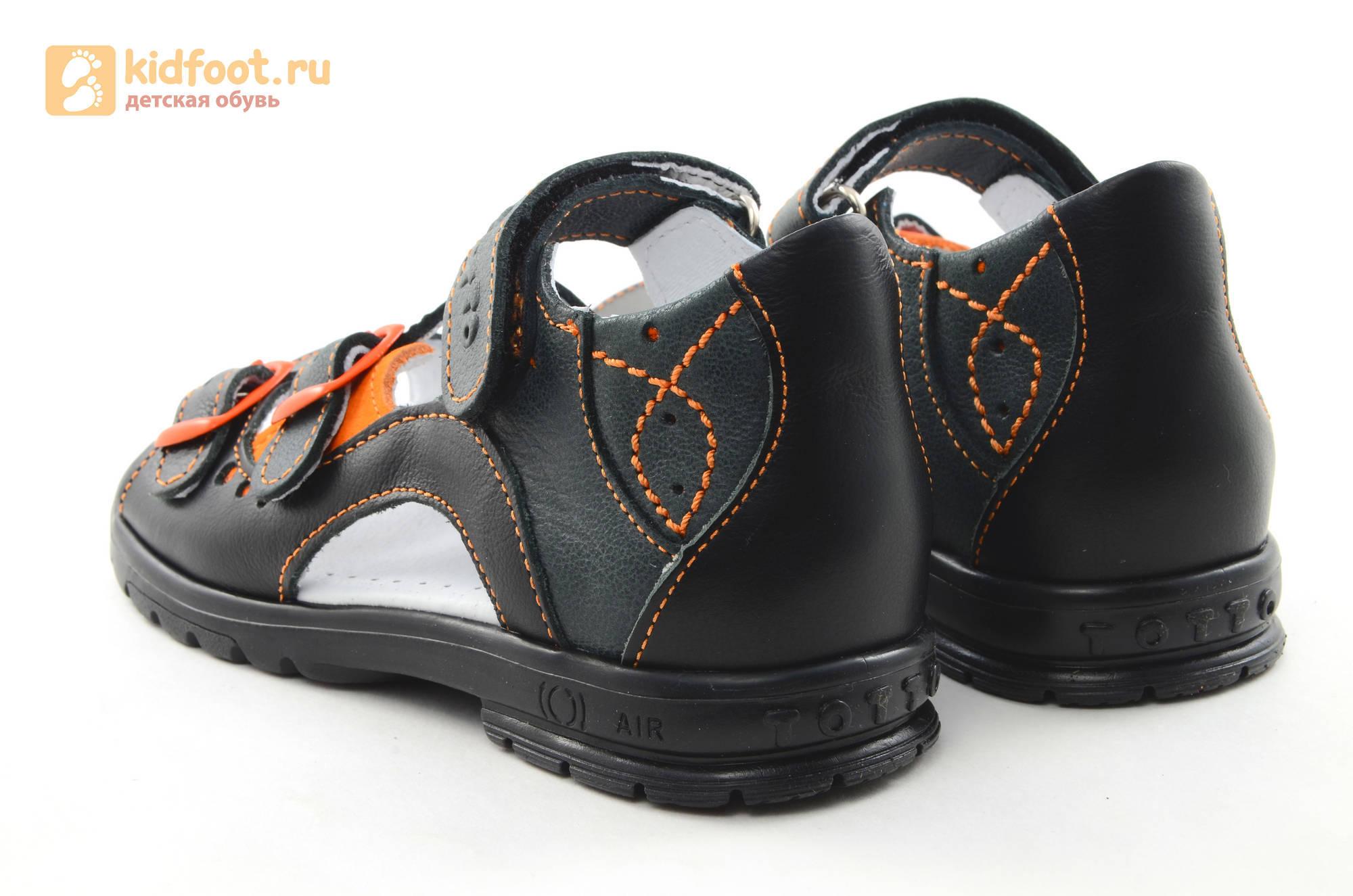 Сандалии для мальчиков из натуральной кожи с открытым носом на липучке Тотто, цвет черный оранжевый