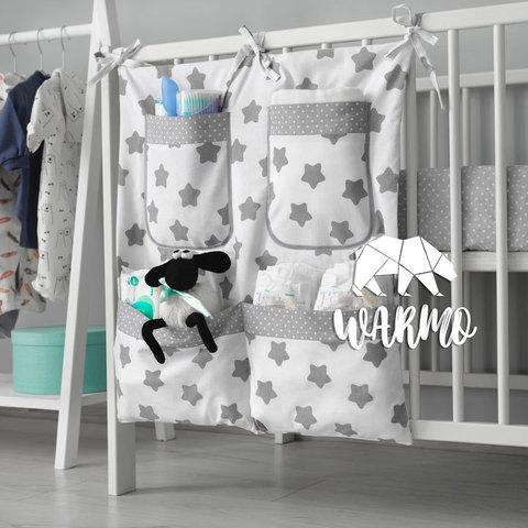 органайзер на ліжечко з сірими зірочками фото