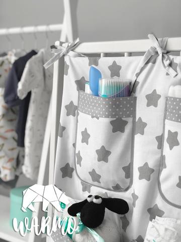 органайзер на дитяче ліжечко з сірими зірочками фото