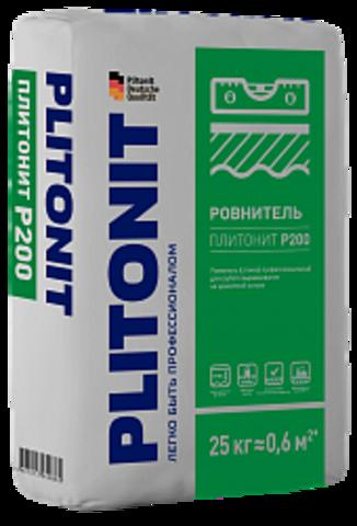 ПЛИТОНИТ Р200 смесь сухая напольная растворная уплотняемая несущая