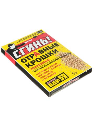 Средство от тараканов Отравные крошки