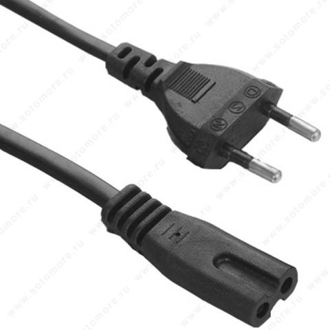 Сетевой кабель питания восьмерка 1.5 метр черный техупаковка