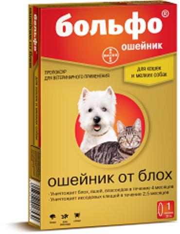 Байер Больфо ошейник для кошек и мелких собак от эктопаразитов 38см