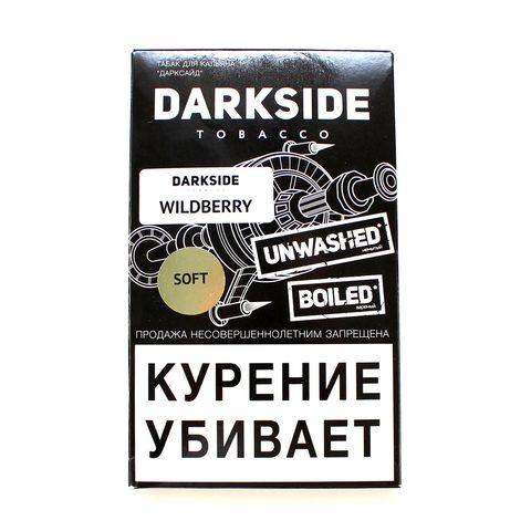 Табак для кальяна Dark Side Soft 100 гр. Wildberry