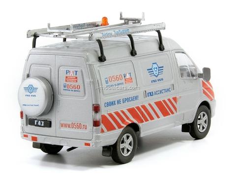 GAZ-27527 (2752) Sobol Technical Assistance 1:43 DeAgostini Service Vehicle #59