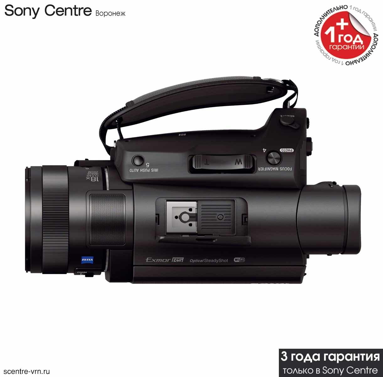 4K видеокамера Sony Handycam FDR-AX700