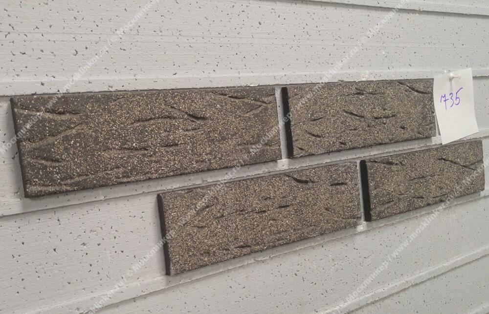 Feldhaus Klinker - R735NF9, Classic Anthracit Mana, 240x9x71 - Клинкерная плитка для фасада и внутренней отделки