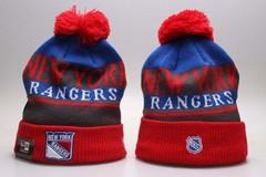 Шерстяная вязаная шапка футбольного клуба New York Rangers (NFL) с помпоном