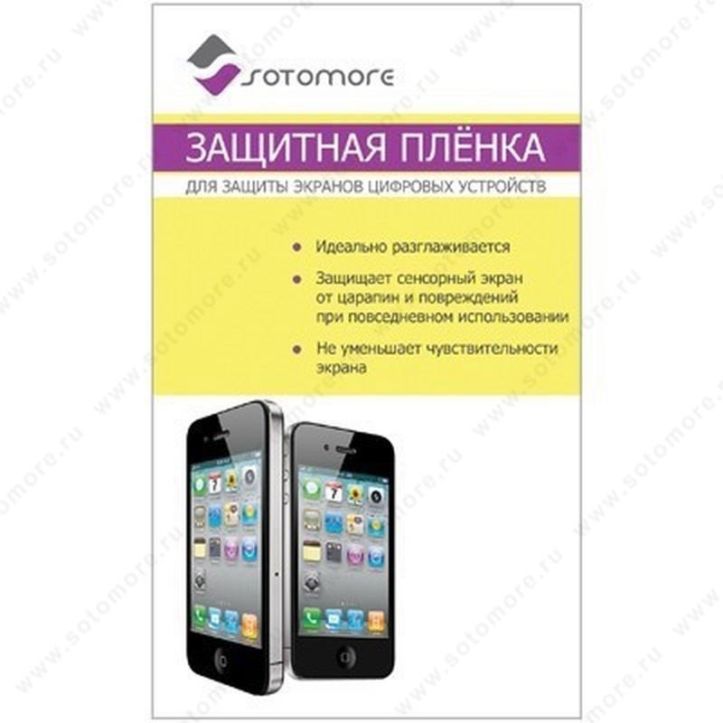 Пленка защитная SOTOMORE для iPhone SE/ 5s/ 5C/ 5 глянцевая 2в1