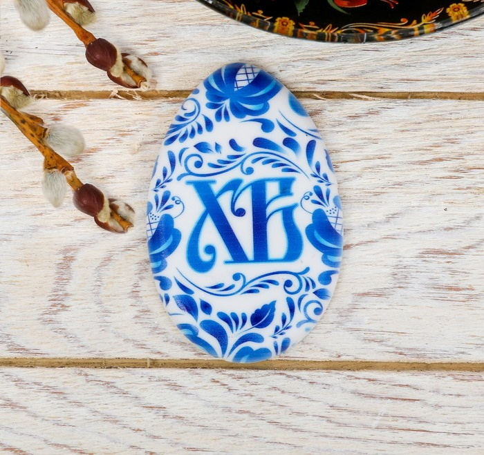 Магнит в форме яйца «ХВ» фото