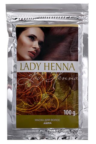 "Маска ""Амла"" | 100 гр | Lady Henna"