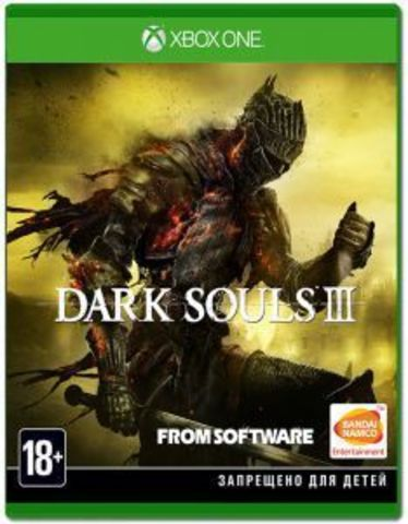 Xbox One Dark Souls III. Standard Edition (русские субтитры)