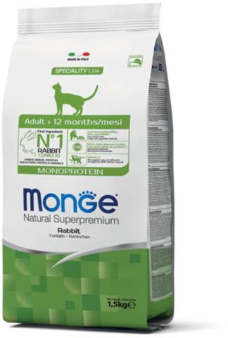 Monge Cat Monoprotein Rabbit корм для взрослых кошек с кроликом 1,5 кг